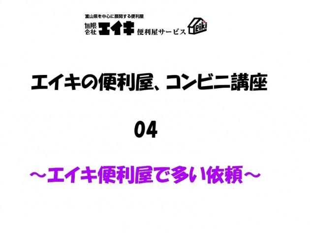 20170920i01