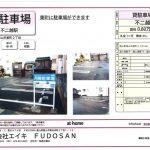 富山市東町2丁目4-8貸駐車場  まだまだ空いてます!