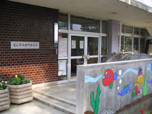 柳町保育所