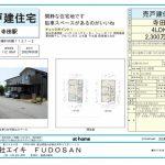 オープンハウスいたします。9/12(土)・9/13(日) 富山県中新川郡舟橋村舟橋1121-2で