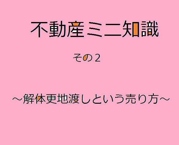 20170710K01