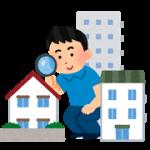 価格改定!【小矢部市金屋本江175-1】賃貸・売買、工場・倉庫等用途色々