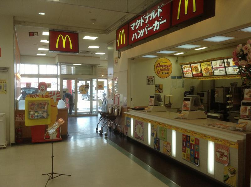 マクドナルド五福アリス店