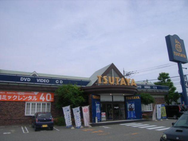 文苑堂TSUTAYA上飯野店
