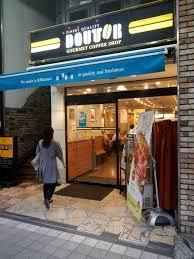 ドトールコーヒーショップ富山総曲輪店