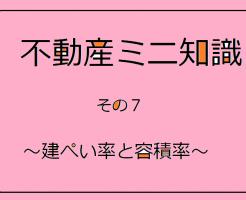 20171121k01