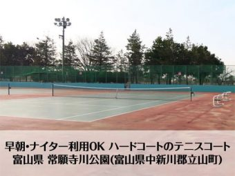 20171129k07.JPG