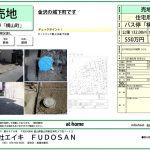 【金沢市暁町3-24 住宅用地 売地】 城下町に居を構える