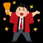 新年の価格改定!【富山市上滝190】【富山市上大久保884-2】