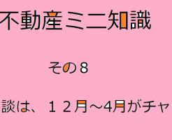 20180119k01.jpg