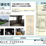 【売り物件】富山県上市湯上野の閑静な売戸建住宅
