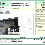 【富山市常盤台25.23 売地】 買物便利な住宅街。前面走路融雪装置。