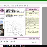 【富山市山室340-2 貸店舗】 初期投資抑えてオープンを。路面に接してアピール!