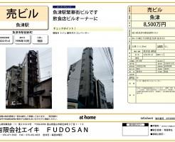 info_sheet