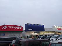 大阪屋ショップ新庄店