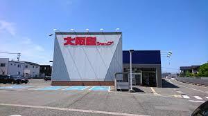 大阪屋ショップ藤木店