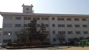 富山市立新庄中学校