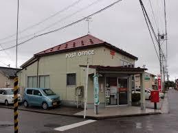 富山金代郵便局
