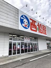 西松屋富山宮野店