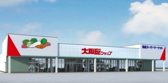 大阪屋ショップ太郎丸店