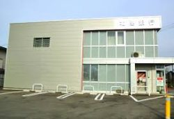 北陸銀行藤の木支店
