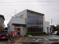 富山開郵便局
