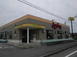 ジョイフル立山通り店