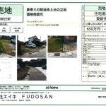 【富山市新庄町3丁目54-2  売地】 生活利便