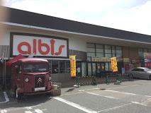 albis大島店