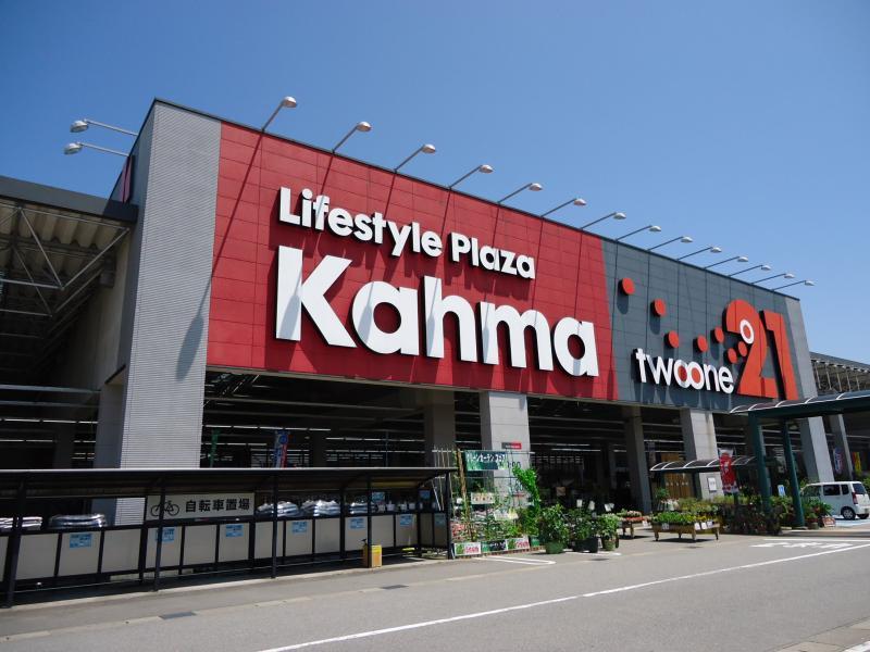 DCMカーマ21大島店