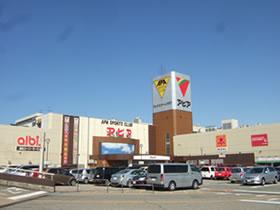 アピアショッピングセンター