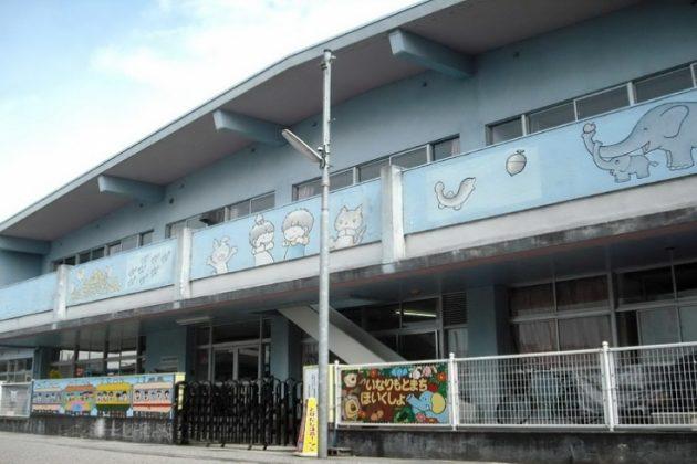 稲荷元町保育所