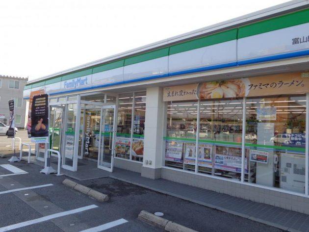 ファミリーマート富山綾田町店