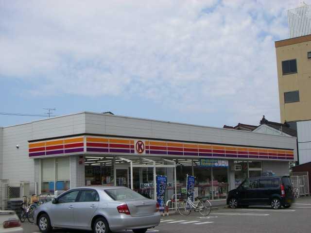 サークルK富山稲荷町店