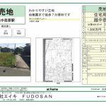富山市向新庄町1丁目266-1 売地 新庄北小学校区で探している方どうでしょうか?