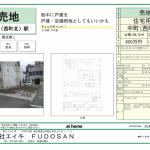 富山市の街中心部に土地ありますよ。富山市常盤町3-9!