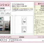 富山市蛯町2-2  貸マンション 3LDK まちなかの立地がいいよね