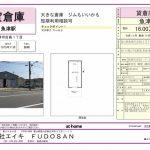 富山県魚津市吉島1-7-7に大きな貸倉庫ありますよー。