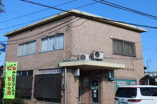 富山五福郵便局