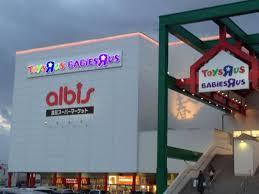 albisアリス店