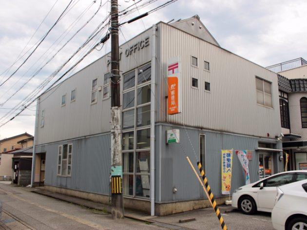 富山永楽町郵便局