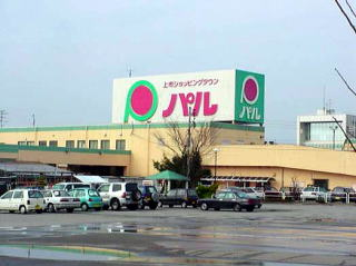 ショッピングタウン