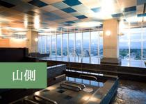 あいらぶ湯(5階からの山の眺め)