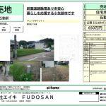 【小矢部市埴生5-22 売地】整形地・全面道路融雪
