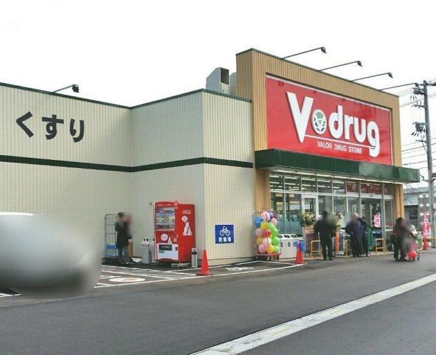 V・drug五福店