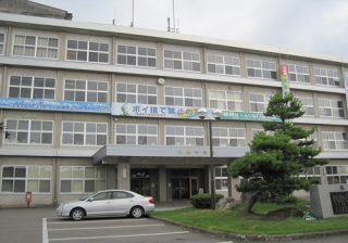 立山町役場