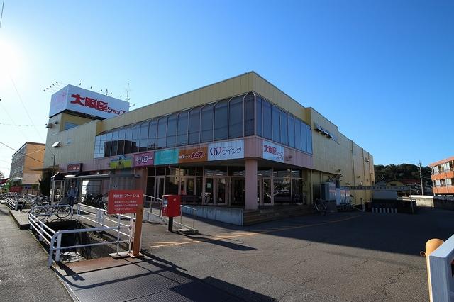 大阪屋ショップハロー店