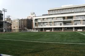 富山市立中央小学校