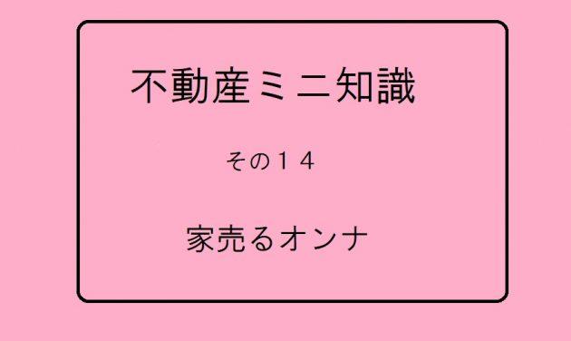 20190308k-5