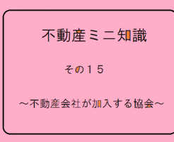 20200110k-01